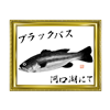 IIW208_0036_01